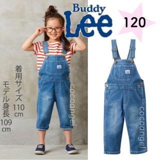59e13d574f05f バディーリー(Buddy Lee)の3780円サックス120☆新品 Buddy Lee オーバーオール