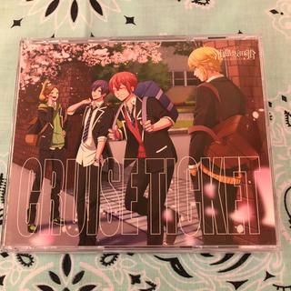 浦島坂田船 CRUISE TICKET 特典CD付き(その他)