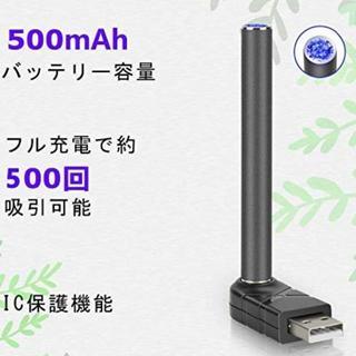 プルームテック PloomTech 互換バッテリー 500mAh 大容量(タバコグッズ)