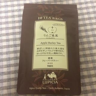 ルピシア(LUPICIA)のルピシア LUPICIA りんご麦茶 ノンカフェイン フレーバーティー(茶)