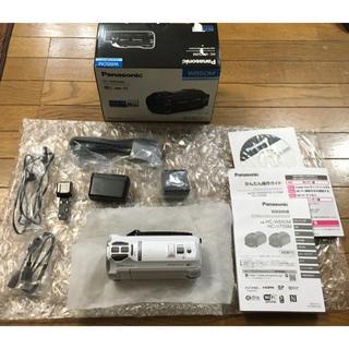パナソニック(Panasonic)のパナソニック デジタルハイビジョンビデオカメラ HC-W850M-W (ビデオカメラ)