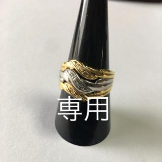 K18  PT900 コンビリング 指輪 ダイヤモンド D0.08  17号.(リング(指輪))