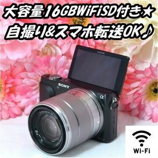 ソニー(SONY)の★大容量16GBWiFiSD付き★反転液晶で自撮りOK★ソニー NEX-3N(ミラーレス一眼)