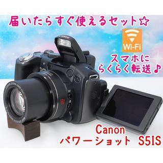 キヤノン(Canon)の【極美品】コロンと可愛いコンデジ♪キャノンパワーショットS5IS☆(コンパクトデジタルカメラ)
