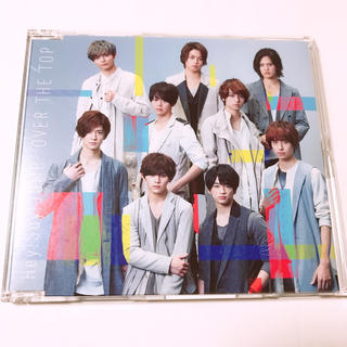 Hey!Say!JUMP「OVER THE TOP」通常盤(ポップス/ロック(邦楽))