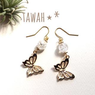 クラック水晶と蝶の春ピアス*・゜゚(ピアス)