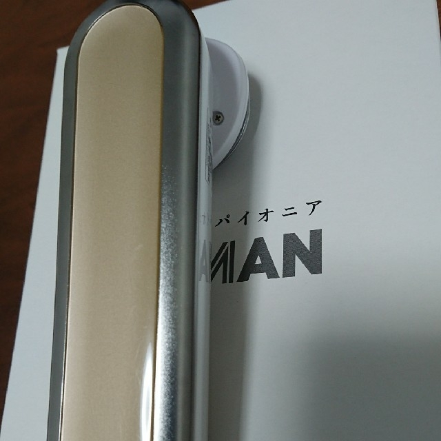 YA-MAN(ヤーマン)のヤーマン RFボーテフォトプラスEX 【専用】 スマホ/家電/カメラの美容/健康(フェイスケア/美顔器)の商品写真