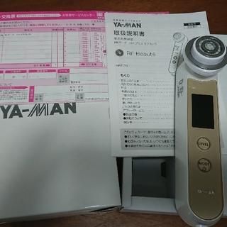 ヤーマン(YA-MAN)のヤーマン RFボーテフォトプラスEX 【専用】(フェイスケア/美顔器)