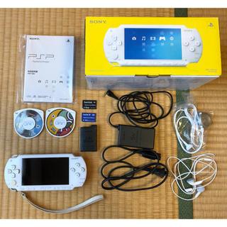 PlayStation Portable - PSP 1000