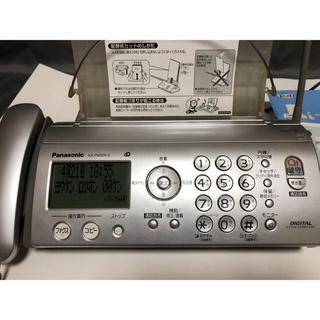 パナソニック(Panasonic)のパナソニック おたっくす KX-PW505-S FAX 電話機(その他 )