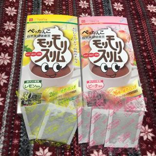 モリモリスリム ピーチ風味・レモン風味 5袋(健康茶)