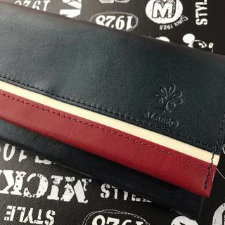 アルベロ(ALBERO)のアルベロ長財布(日本製)(財布)