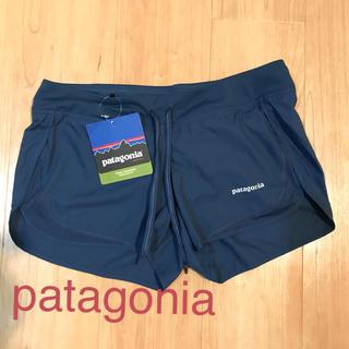 パタゴニア(patagonia)の新品★パタゴニア ランニングショートパンツ(ウェア)