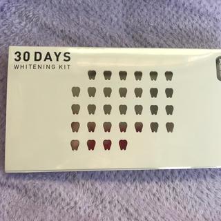 30daysホワイトニングキット 美歯口(口臭防止/エチケット用品)