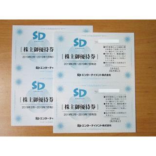 SDエンターテイメント 株主優待券4枚(ボウリング場)