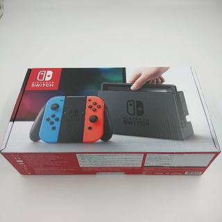ニンテンドウ(任天堂)の新品未開封 Nintendo Switch (家庭用ゲーム本体)
