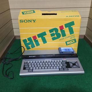 ソニー(SONY)のSONY ホームコンピュータHB-55(その他)