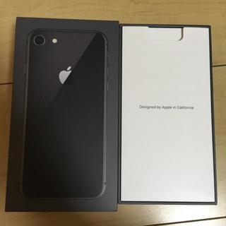 アップル(Apple)のiPhone 8 本体(スマートフォン本体)