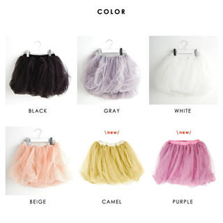 ジルスチュアート(JILLSTUART)の子供服 チュールスカート キュロット チュチュ (スカート)