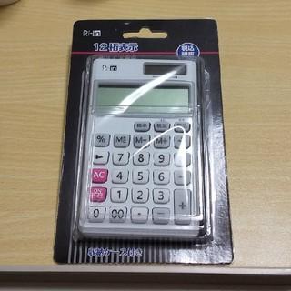 【新品】電卓(オフィス用品一般)