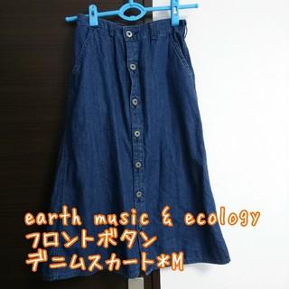 earth music & ecology - earth music & ecology フロントボタンデニムスカート*M