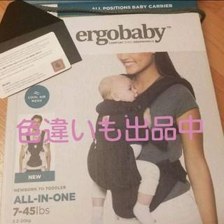 エルゴベビー(Ergobaby)のエルゴベビー オムニ 360 クールエア  オニキスブラック(抱っこひも/おんぶひも)