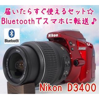 ニコン(Nikon)の【極上美品】Bluetooth搭載!小型軽量ボディのD3400レンズキット♪(デジタル一眼)