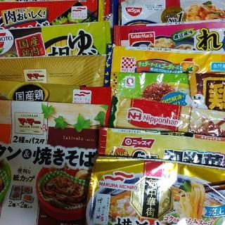 春の冷凍食品祭り(その他)