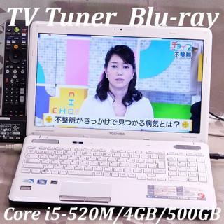 トウシバ(東芝)の【AVパソコン】 テレビとブルーレイ録再 4BW(ノートPC)