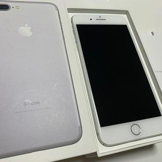 アイフォーン(iPhone)のiPhone 7 Plus Silver 32 GB Softbank(スマートフォン本体)