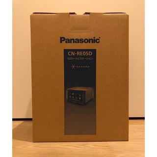 パナソニック(Panasonic)のPanasonic パナソニック CN-RE05D SDカーナビ(カーナビ/カーテレビ)