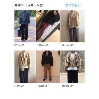 ジエダ(Jieda)の新品未使用 jieda short trench jacket 2 ベージュ(ブルゾン)
