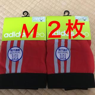 アディダス(adidas)の新品 アディダスネオ ボクサーブリーフ M ボクサーパンツ(ボクサーパンツ)