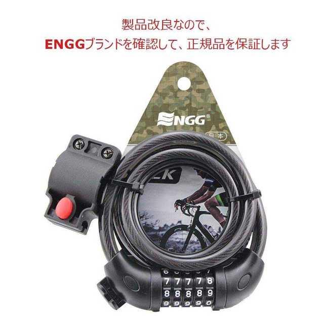 バイク ダイヤルロック ワイヤーロック 自転車ロック 長1200mm スポーツ/アウトドアの自転車(パーツ)の商品写真