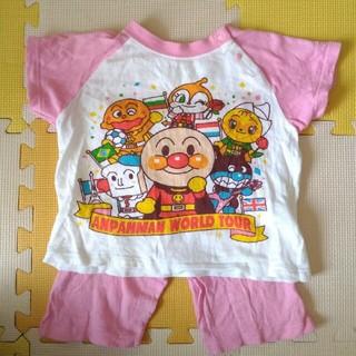 アンパンマン 女の子 パジャマ 95(パジャマ)