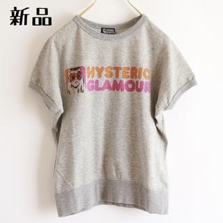 HYSTERIC GLAMOUR - 【HYSTERIC GLAMOUR】新品 未使用 薄手スウェット☆