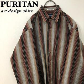 古着 puritan rétro multicolor ストライプシャツ(シャツ)