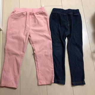 ニシマツヤ(西松屋)の90センチ パンツ 2枚セット(パンツ/スパッツ)