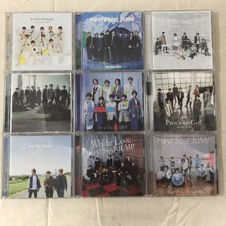 ヘイセイジャンプ(Hey! Say! JUMP)のHey!Say!JUMP CD(アイドルグッズ)