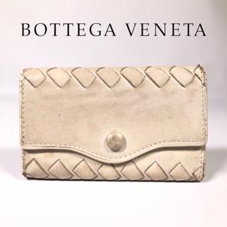 ボッテガヴェネタ(Bottega Veneta)のボッテガヴェネタ  イントレチャート  キーケース(キーケース)