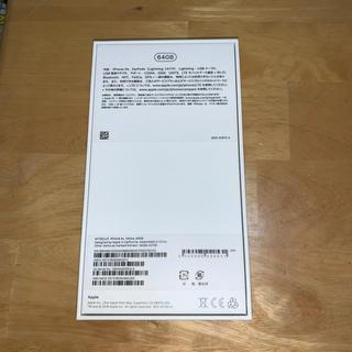 アイフォーン(iPhone)のiphone XR 64GB イエロー SIMフリー(スマートフォン本体)
