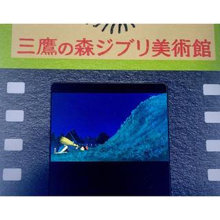 ジブリ - 三鷹の森 ジブリ美術館 フィルム型 入場券 魔女の宅急便 キキ