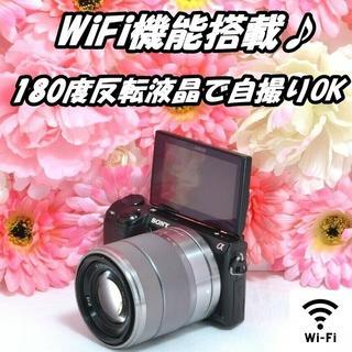 ソニー(SONY)の★WiFi機能でスマホ転送★美品級のコンディション★ソニー NEX-5T(ミラーレス一眼)