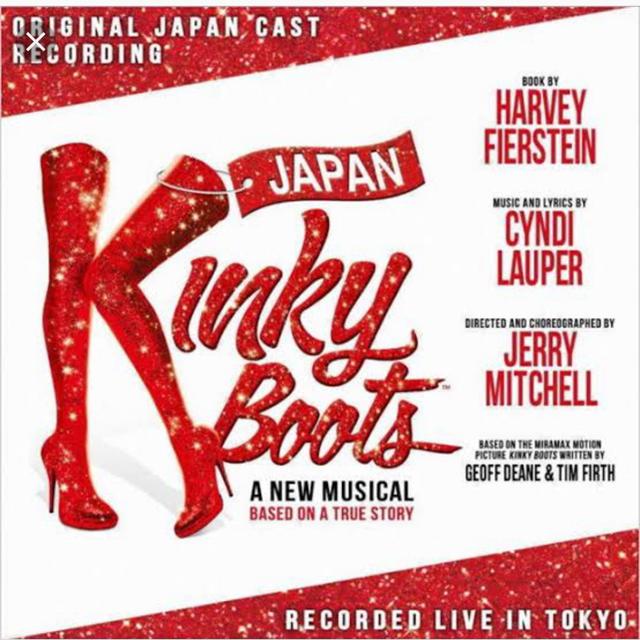 キンキーブーツ  サウンドトラック 日本キャスト盤 チケットの演劇/芸能(ミュージカル)の商品写真