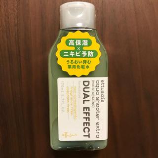 エテュセ(ettusais)のエテュセ 薬用アクネ アクアシューターEX(化粧水 / ローション)