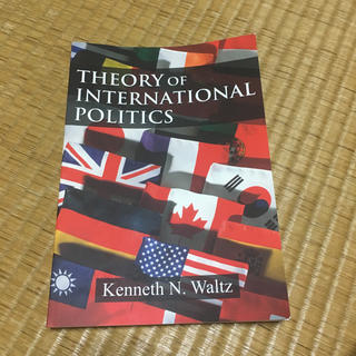 Theory of International Politics(洋書)