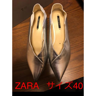 ザラ(ZARA)のZARAシルバーパンプス サイズ40(ハイヒール/パンプス)