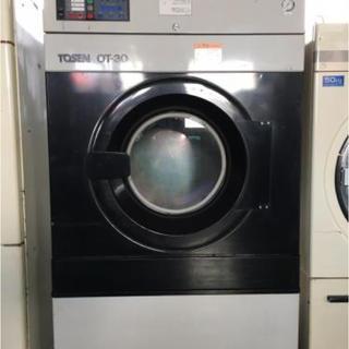 業務用洗濯機(洗濯機)