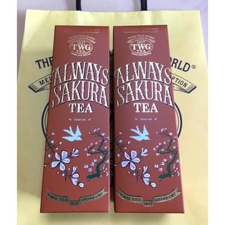 【新品未開封】TWG Tea 2019 オールウェイズ サクラ ティー 2セット(茶)