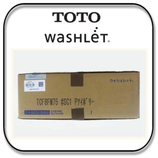 トウトウ(TOTO)のTOTO ウォシュレット KMシリーズ パステルアイボリー(その他 )